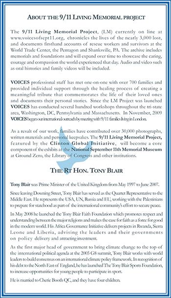 Invite Page #2